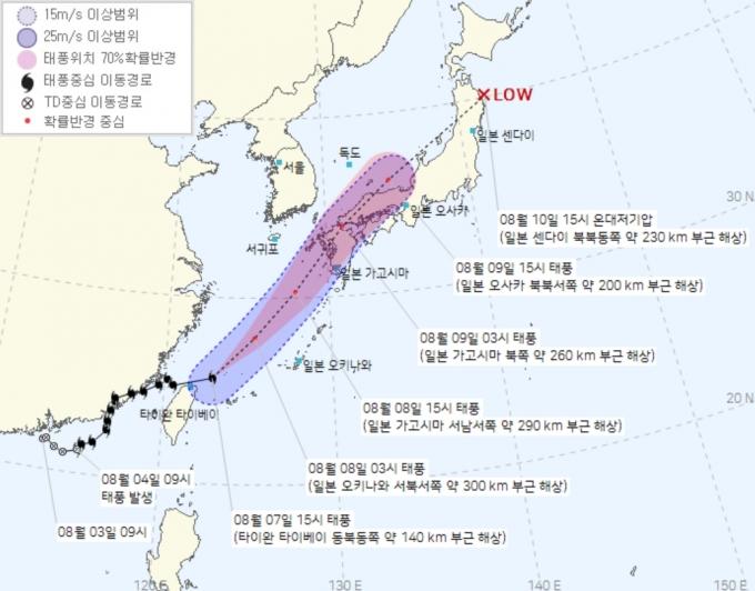 태풍 '루핏'이 빠르게 북상하면서 8일 오후 경상권 해안에 150㎜의 물폭탄이 쏟아질 전망이다. 사진은 루핏의 이동 예측 경로. /사진=케이웨더