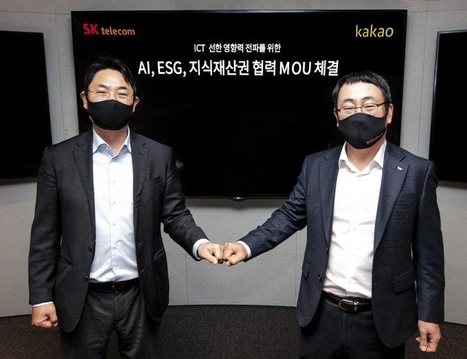 착한 중소·벤처 투자 손잡는 산업계… 카카오·SKT, 'ESG 펀드' 200억 조성