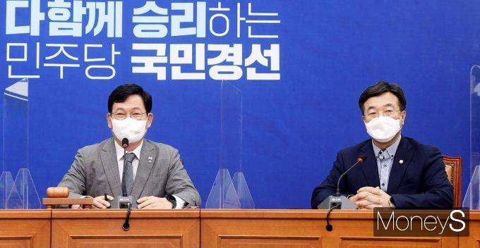 [머니S포토] 송영길·윤호중, 더불어민주당 투톱 최고위원회의 참석