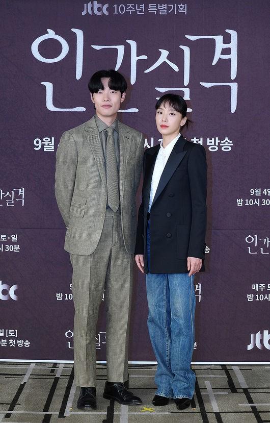배우 전도연과 류준열이 '인간실격'으로 5년 만에 드라마에 출연한다. /사진=JTBC 제공