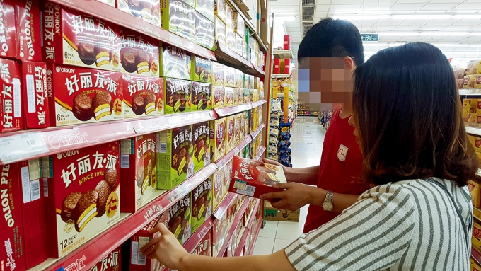 중국 현지에 판매되는 하오리요우파이(초코파이)/사진제공=오리온