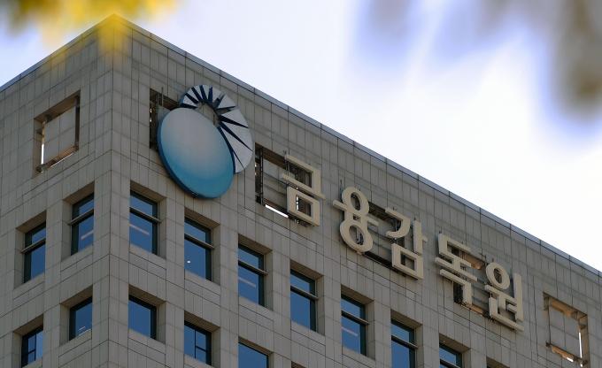 최근 3년간 회계처리 위반으로 56개 기업이 313억원의 과징금을 부과받은 것으로 나타났다./사진=뉴시스
