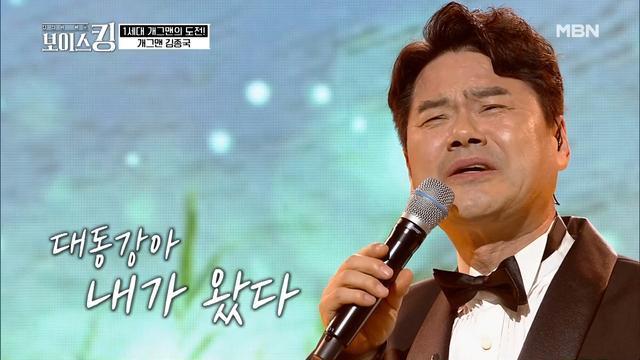 김종국 아들, 사기혐의로 피소… 피해자만 20명?