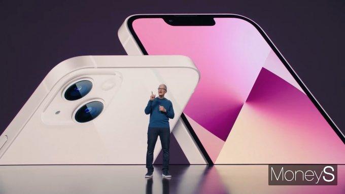 애플, 노치 줄고 카메라 향상된 '아이폰13' 공개… 내달 8일 한국 출시
