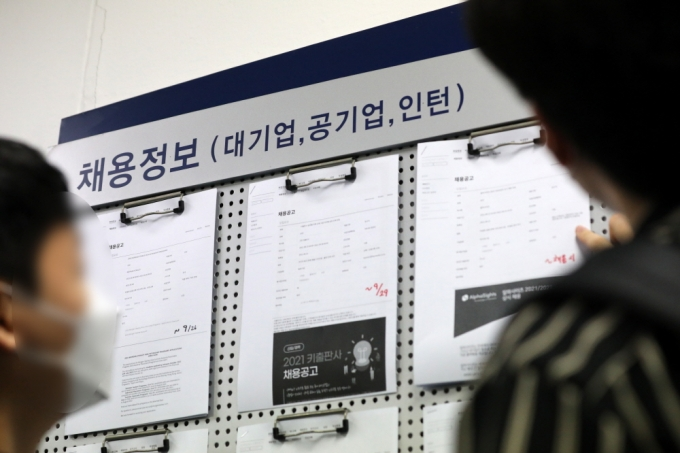 8월 취업자 수가 전년동월대비 51만8000명 늘어난 것으로 나타났다. 서울 시내의 한 대학교에서 학생들이 채용정보 게시판을 살펴보고 있다. / 사진=뉴스1