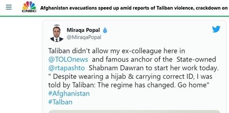 미라카 포팔 전 톨로뉴스 보도국장은 탈레반의 실태를 알렸다. 사진은 지난달 18일 미국 CNBC가 미라카 국장의 트위터를 인용해 탈레반의 실태를 보도한 기사. /사진=미국  CNBC