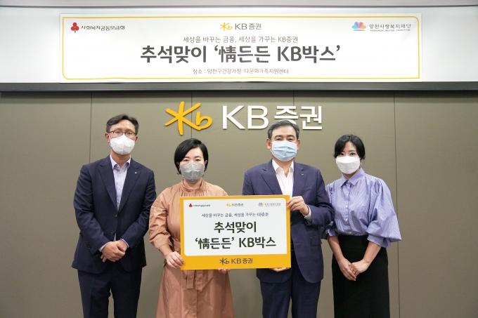 KB증권 박정림, 김성현 대표이사(왼쪽 두번째, 세번째)와 노종갑 커뮤니케이션본부장(왼쪽 첫번째)이 기념사진을 촬영하고 있다./사진=KB증권
