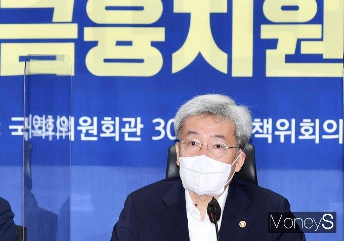 """[머니S포토] 당정 고승범 """"만기연장 상환유예, 2022년 3월까지, 보완 방안 마련 협의"""""""