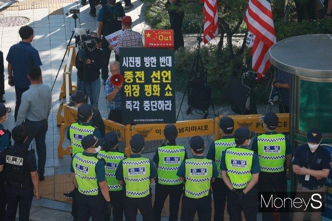 [머니S포토] '시진핑 방한 반대' 1인 시위