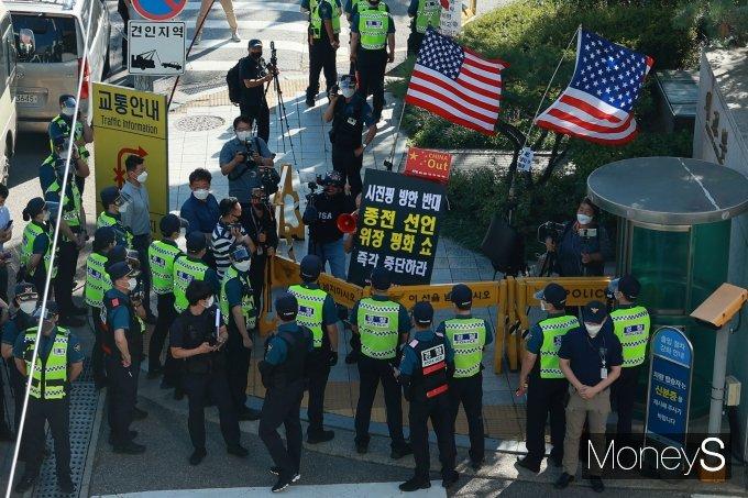 [머니S포토] '한중 외교장관회담' 시진핑 방한 반대 시위