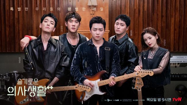'슬기로운 의사생활 시즌2'가 종영을 앞두고 있다. /사진=tvN 제공