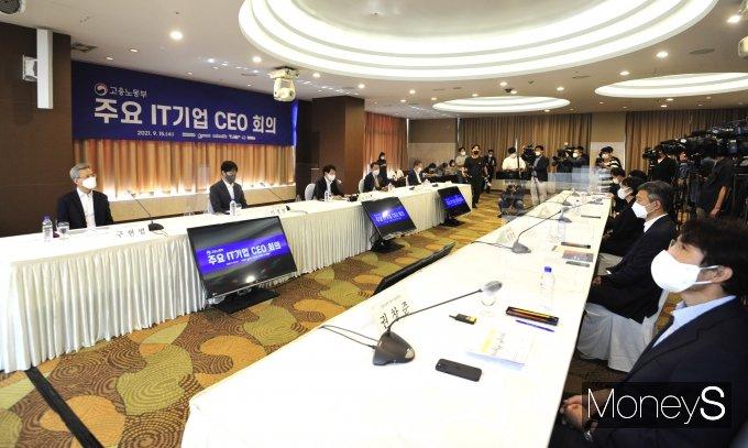 [머니S포토] 고용노동부-주요 IT기업 CEO 회의