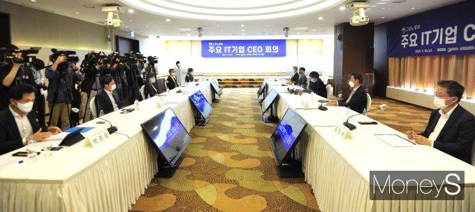 [머니S포토] 주요 IT기업 CEO 회의 주재하는 안경덕 장관