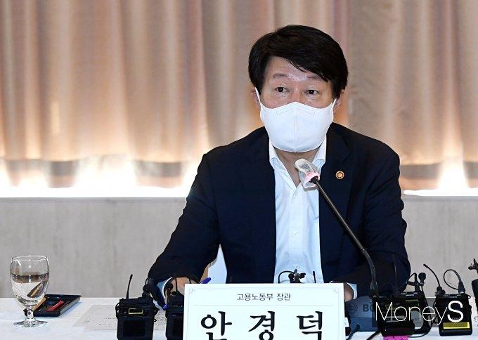 [머니S포토] IT 기업 대표들 만난 안경덕 고용노동부 장관