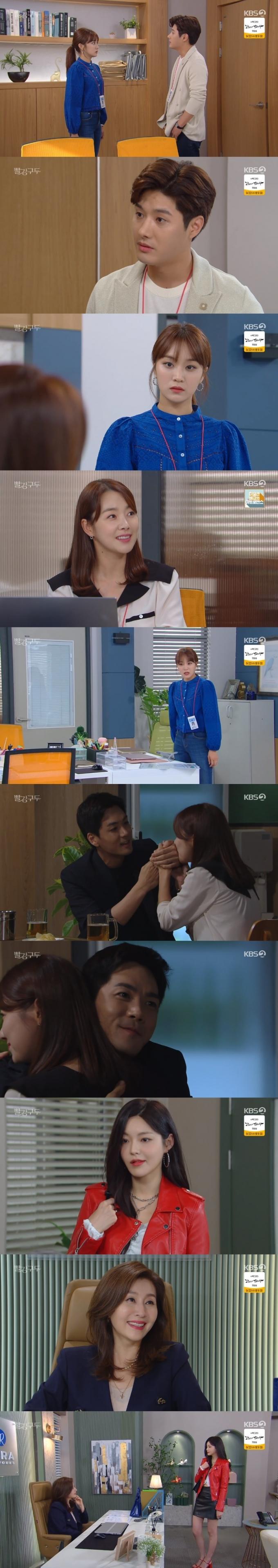 KBS 2TV '빨강 구두' 캡처 © 뉴스1