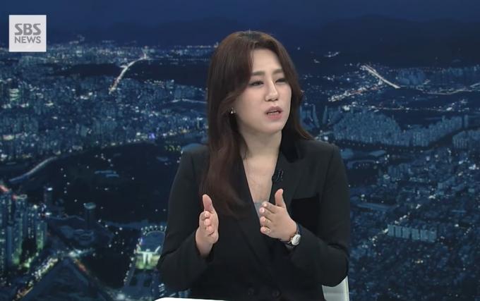 SBS 유튜브 채널 갈무리 © 뉴스1