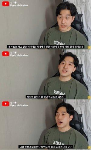 """허이재 옹호, 유튜버 인지웅 """"촬영하다 방 잡는 경우 비일비재"""""""