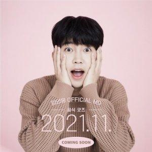 """""""이렇게 귀엽다웅!""""… 임영웅, 11월 공식 굿즈 나온다"""
