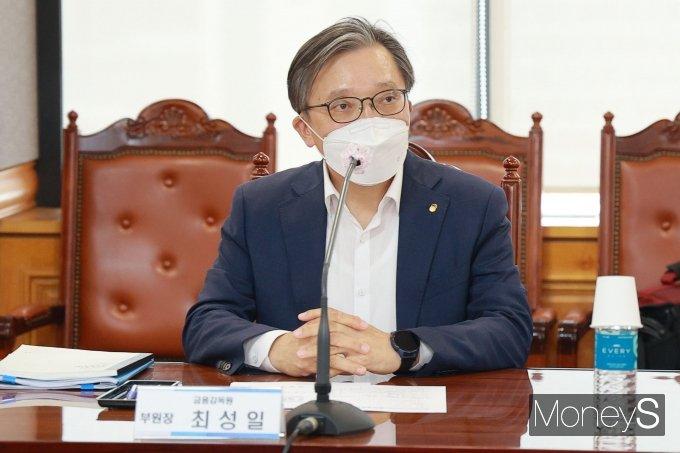 [머니S포토] 최성일 부원장, 금융위원장-금융협회장 간담회 참석