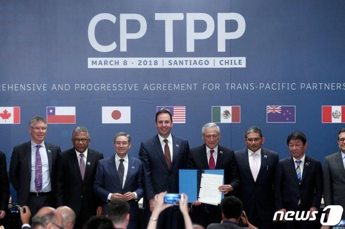 포괄적·점진적 환태평양경제동반자협정(CPTPP) 당사국 장관들이 2018년 3월 칠레에 모여 회담했다. © AFP=뉴스1