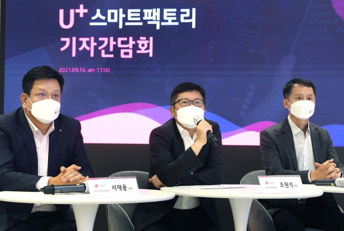 """LGU+, 스마트팩토리 솔루션 공개… """"매출 5년 내 7배로"""""""