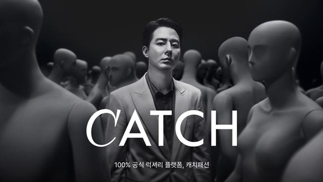배우 조인성이 럭셔리 플랫폼 '캐치패션'의 새로운 디지털 광고 촬영을 마쳤다./사진제공=캐치패션