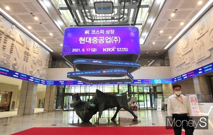 [머니S포토] '조선 대장주' 현대중공업 상장 첫날