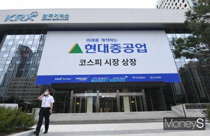 [머니S포토] 올 가을 기업공개(IPO) 최대어 현대중공업 코스피 상장