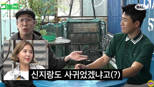 """""""김종민 ♥신지?""""… 하하 폭로에 김종민 분노"""
