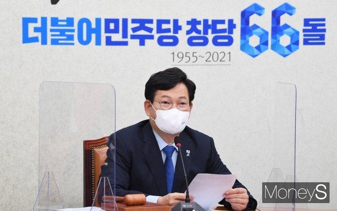 """[머니S포토] 與 송영길 """"한반도, 평화협정 체제 전환되도록 배전의 노력해야"""""""