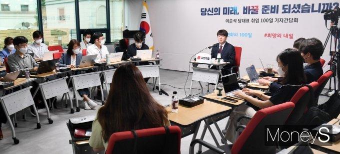 [머니S포토] 국힘 당대표 취임 100일 기자간담회 개최한 '이준석'