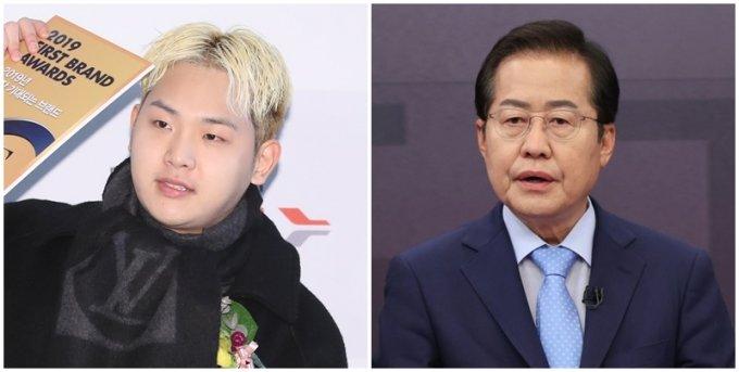 """래퍼 수퍼비 """"무야홍 아닌 무대홍""""… 홍준표에 응원 메시지"""