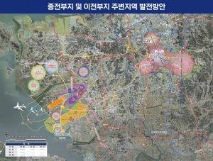 수원군공항 이전 가시화…제6차 공항개발 종합계획에 '경기남부 민간공항 건설'