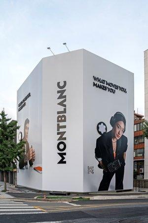 몽블랑, 가로수길 건물 외벽 랩핑 광고로 시선을 사로잡다!