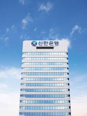 신한은행, '웃돈' 주고 IT기업 지분 매입한 이유는?