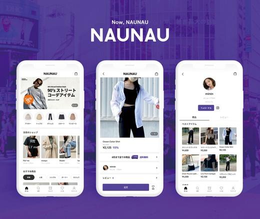 지그재그의 일본 앱 '나우나우'./사진제공=카카오스타일