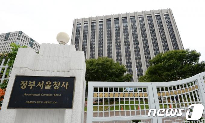 정부서울청사 전경. /뉴스1 © News1 박세연 기자