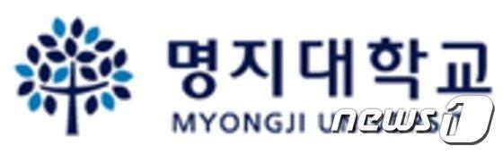 명지학원, 교육부 상대 '입학정원 감축 취소' 소송 2심도 패소