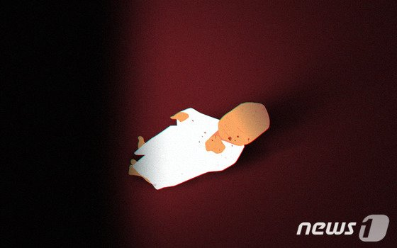 [사건의 재구성] 생후 2개월 된 친딸은 누가 사라지게 했나