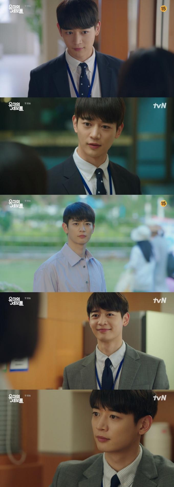 티빙 오리지널 '유미의 세포들' 방송 화면 캡처 © 뉴스1