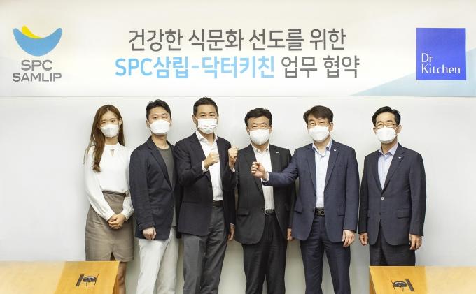 SPC삼립, 식이요법 연구기업 '닥터키친'과 업무협약 체결