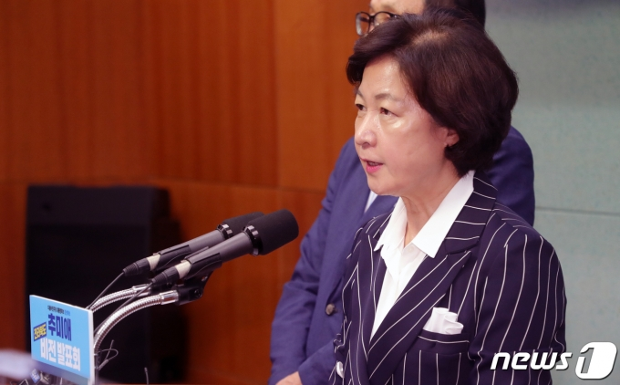 추미애 더불어민주당 대선 경선 후보. 2021.9.17/뉴스1 © News1 유경석 기자