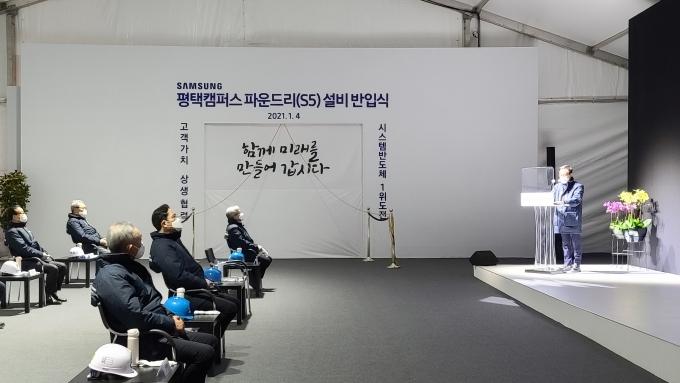 올해 초 삼성전자 평택캠퍼스에서 열린 파운드리 생산설비 반입식에 이재용 삼성전자 부회장이 참석한 모습. /사진제공=삼성전자