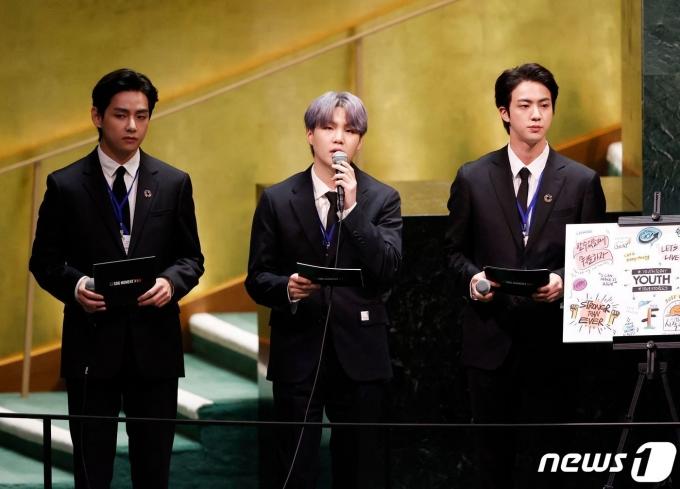 [사진] UN총회 발언하는 BTS