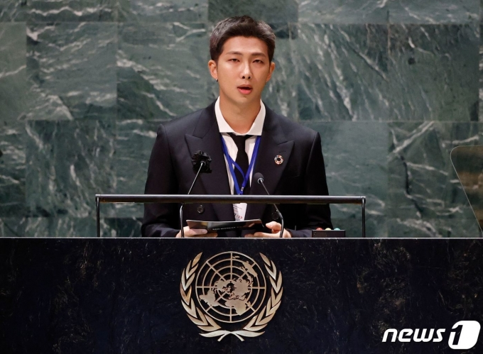 [사진] UN총회 발언하는 BTS RM