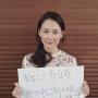 '남한강뷰' 초대형 카페 오픈한 남상미의 온화한 미소…