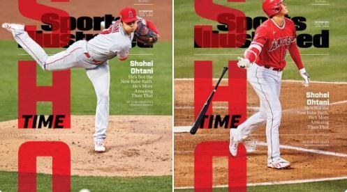 21일(한국시각) 열린 경기에서 오타니 쇼헤이(LA에인절스)가 4타수 무안타로 침묵했다. /사진=MLB 트위터