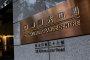 '중국판 리먼사태' 터지나?… 빚 355조원 헝다 파산 공포