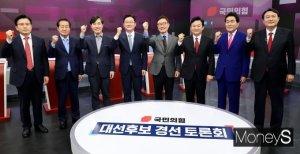 국민의힘, 23일 2차 토론회… 공약 표절·조국수홍 논란 예고