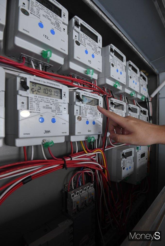 [머니S포토] 한국전력공사, 4분기 전기요금 인상